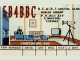 BBC Middle East Relay Station, Cyprus (Blanco)