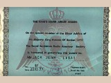 der Royal Amateur Radio Society of Jordan